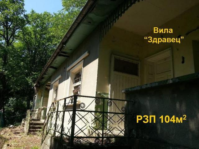 "Продавам вила ""Здравец"" в КК ""Върбица"" - 1/8"