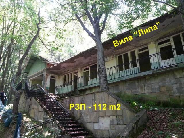 "Продавам вила ""Липа"" в КК ""Върбица"" - 1/7"